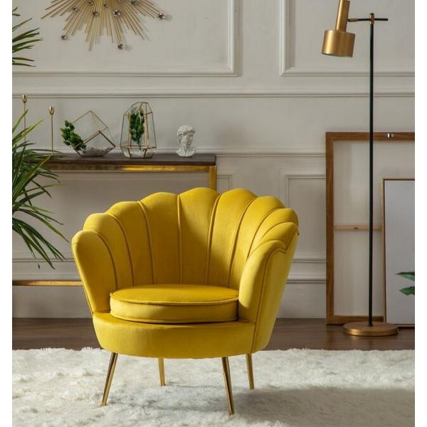 fauteuil-water-lily-jaune-design